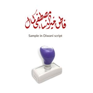 Basic Shape Stamp – One Liner