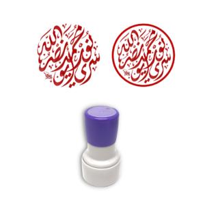 Basic Shape Stamp – Circle